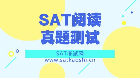 备考资源-SAT考试网